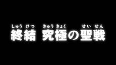 List of Digimon Adventure- episodes 50.jpg