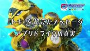 Episodio 16 Digimon Universe Appli Monsters avance JP