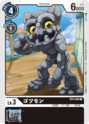Gottsumon BT4-065 (DCG)