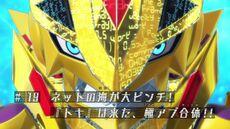 List of Digimon Universe - Appli Monsters episodes 19.jpg