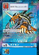 Dcg-EX1-018(平行卡)