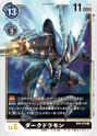 Darkdramon BT4-074 (DCG)