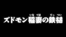 List of Digimon Adventure- episodes 15.jpg