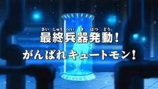List of Digimon Fusion episodes 28.jpg
