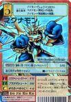 Magnamon Bx-138 (DM)