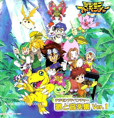 Digimon Adventure: Song and Music Collection Ver.1