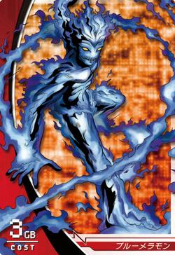BlueMeramon 1-095 (DJ).png