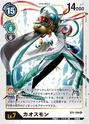 Chaosmon BT4-090 (DCG)