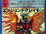 Card:AncientGreymon
