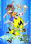 Digimon Dreamers