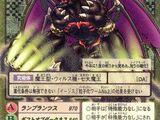 Card:Belphemon Rage Mode