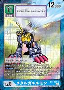 Dcg-EX1-021(平行卡)
