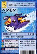 Penguinmon-Bo-897