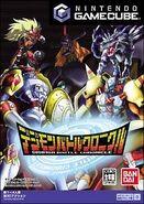 Digimon Battle Chronicle (NGC) (NTSC-J)