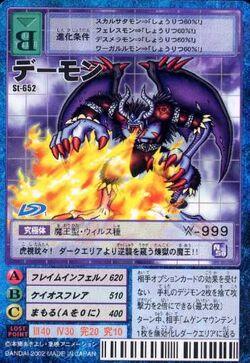 Demon St-652 (DM).jpg