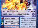 Card:Daemon
