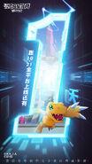 Digimon Weibo 2021-10-20 b