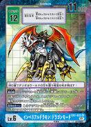 Dcg-EX1-022(平行卡)