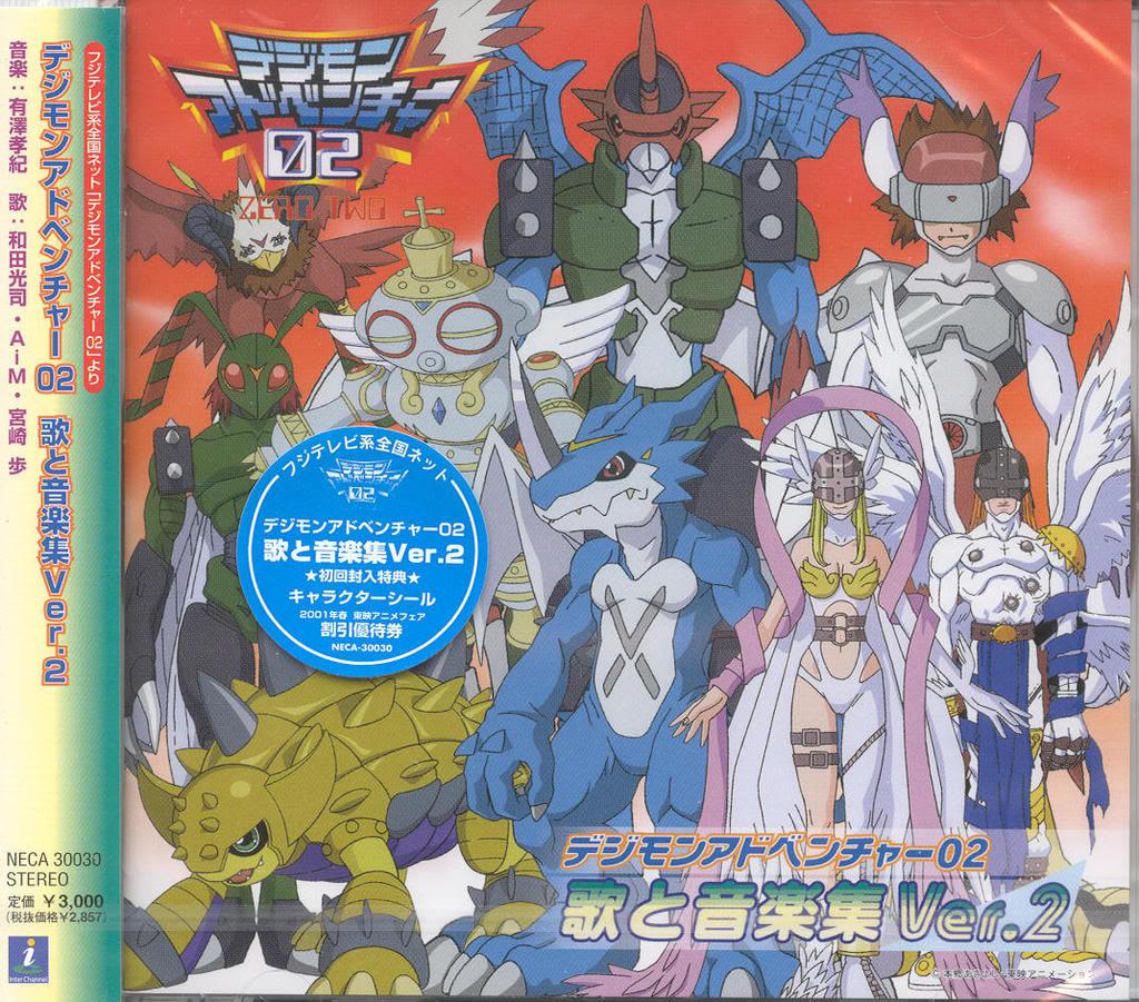 Digimon Adventure 02: Uta to Ongaku Shuu Ver.2