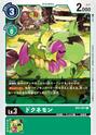 Dokunemon BT4-051 (DCG)