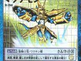 Card:Magnamon