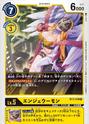 Angewomon BT3-039 (DCG)