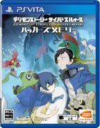 Digimon-Story-Cyber-Sleuth-Hackers-Memory-PSVita