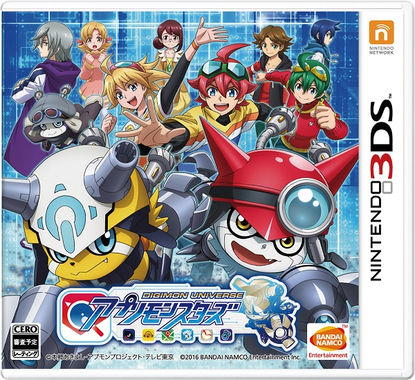 Digimon Universe Appli Monsters (3DS)