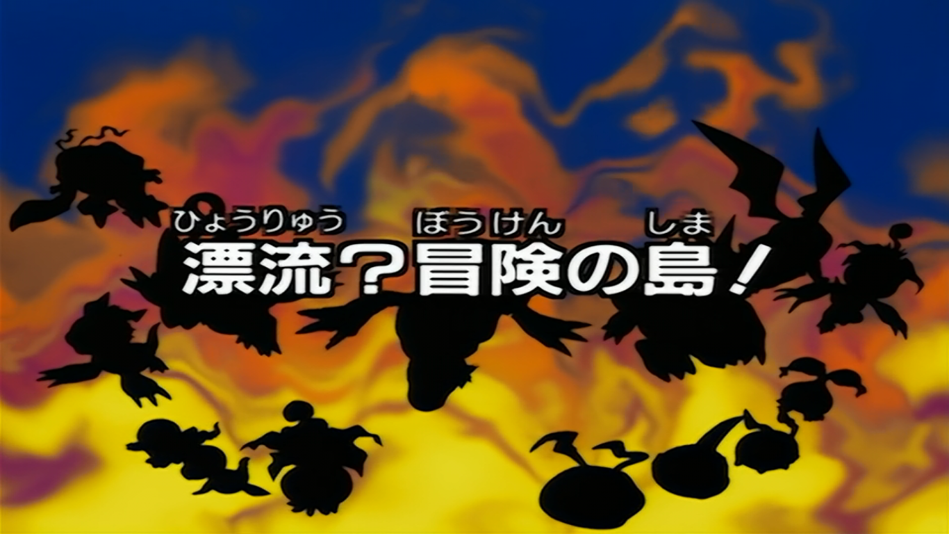 Digimon in Japan/Digimon Adventure