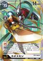 Chaosmon BT4-090 (Alt) (DCG)