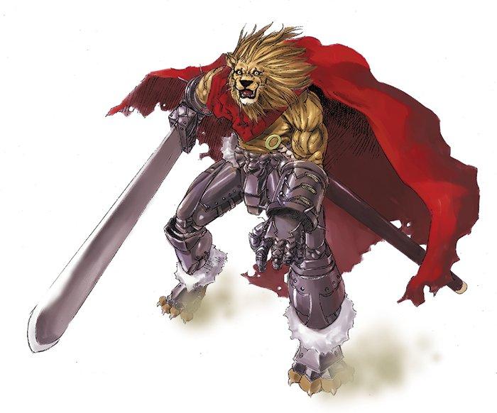 Leomon (Anticuerpo X)