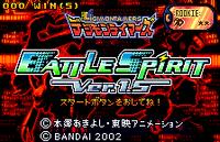 Battle Spirit 1.5 pantalla de inicio