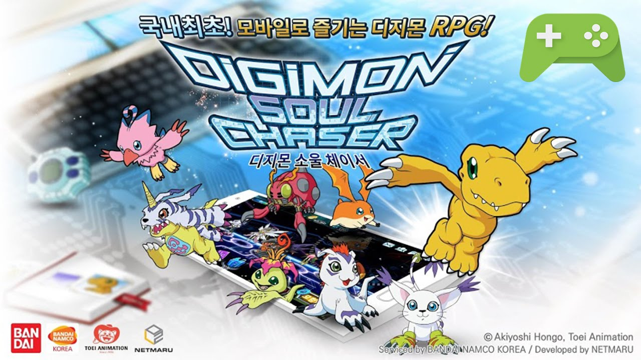 Digimon Soul Chaser