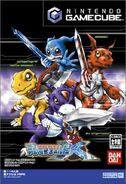 Digimon world x frontcover large japon gamecube