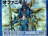 Card:Ophanimon