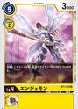 Angemon BT1-055 (DCG)