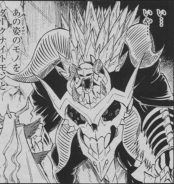 AxeKnightmon (Blastmon)