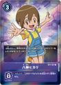 Yagami Hikari BT4-097 (Alt) (DCG)