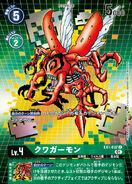 Dcg-EX1-037(平行卡)