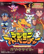 Digimon Adventure cathodetamer boxfront