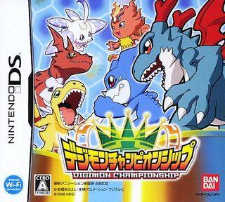Game digimonchampionship cover.jpg