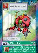 Dcg-EX1-033(平行卡)