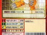 Card:Agumon