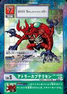 Dcg-EX1-040(平行卡)