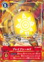 Brave Shield BT1-095 (Alt) (DCG)