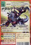 MetalTyranomon Bx-86 (DM)