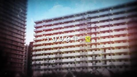 Digimon Adventure (PSP)