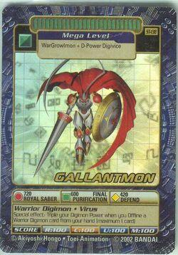 Gallantmon St-138 (DB).jpg