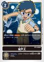 Kido Joe BT3-095 (DCG)