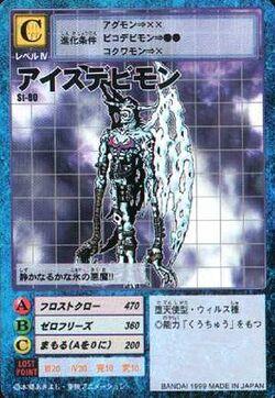 IceDevimon St-80 (DM).jpg